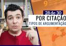 Tipos De Argumentação TCC – Argumentar Com Citação